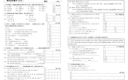 中2_2学期実力テスト_英語