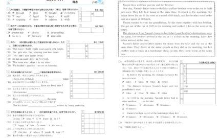 中3_3学期実力テスト_英語